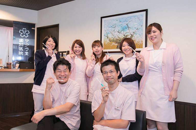 歯を病気から守るために
